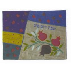 Raw silk Applique'd Hallah cover Pomegranate design (MultiColor)