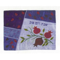 Raw silk Hallah cover Pomegranate design (Blue)