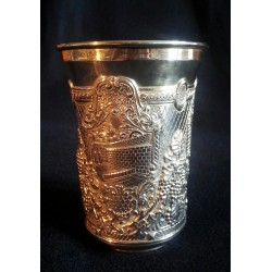 "Handmade Pure Silver Heavy Kiddush cup ""Eretz Israel"" design"