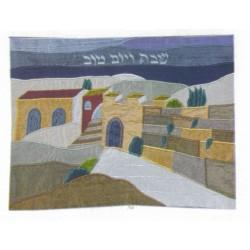 Raw silk Challa cover Western wall design
