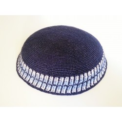 Large Navy Knitted Kippah with patterned border