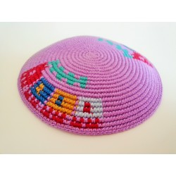 Purple Knitted Kippah with Train design