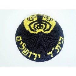 "Black Knitted Kippah with ""Beitar Yerushalaim"" symbol"