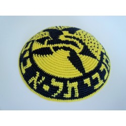 "Yellow Knitted Kippah with ""Maccabi Tel-Aviv"" symbol"
