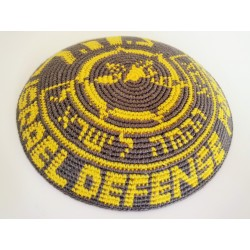 "Knitted Kippah with ""ZTAHAL"" symbol"