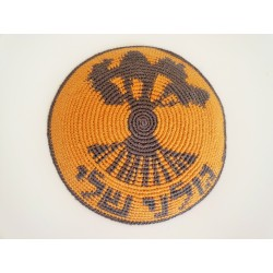 "Knitted Kippah with ""GOLANI"" symbol"