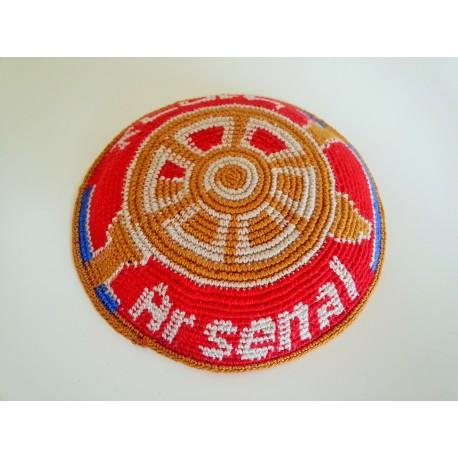 "Knitted Kippah with ""Arsenal"" symbol"
