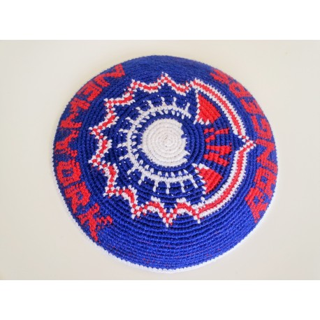 Knitted Kippah With Rangers Ny Symbol Silver Point Judaica