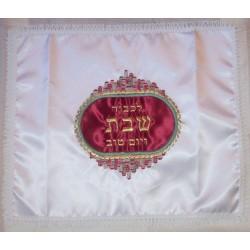 "Beautiful ""round Jerusalem design"" Halla Cover"