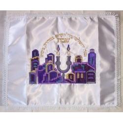 Beautiful  Jerusalem design Halla Cover