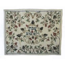 Embroidered Hallah cover Pomegranate design (2)