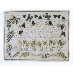 Embroidered Hallah cover 7 Species design