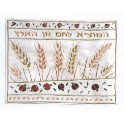 Embroidered Hallah cover Pomegranate-Wheat design