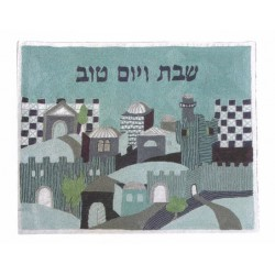 Hand Embroidered Hallah cover Jerusalem design
