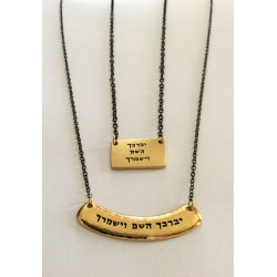 Modern Priestly Blessing Israeli style Unique Necklace