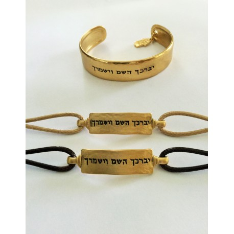Leather Priestly Blessing bracelet