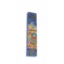 Wooden Mezuzah Jerusalem design
