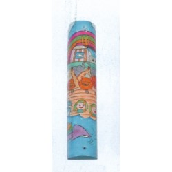 Wooden Mezuzah Noah's Arc design