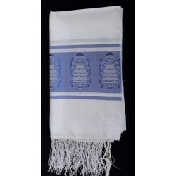 Silk Tallit- Blessings design