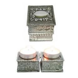 Travel Candlesticks- Jerusalem design