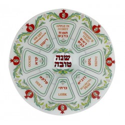 Glass Rosh Hashana plate Pomegranate design