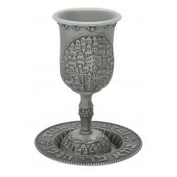 Pewter Kiddush Cup- Jerusalem design