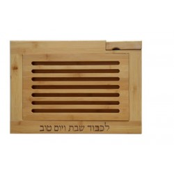 Wood Hallah board with knife