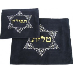 Talit & Tefilin bag- Star of David