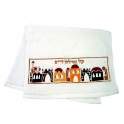 Hand Towel – Jerusalem Embroidery design