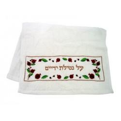 Hand Towel – Pomegranate design