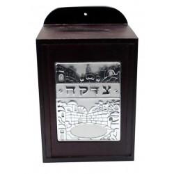 Tzedakah Box - Jerusalem Design