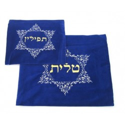 Blue Velvet Talit & Tefilin bag- Star of David