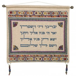 Linen Fabric Wall Hanging- Priestly Blessing Design