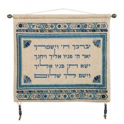 Linen Fabric Wall Hanging- Priestly Blessing Blue Design