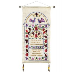 Wall Hanging- Home Blessing Pomegranate Design