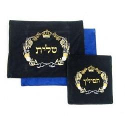 Velvet talit and tefilin bag set- Seven Species