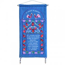 Wall Hanging- Home Blessing Pomegranate Design (English)