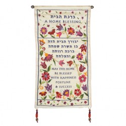 Wall Hanging- Home Blessing Flowers Design