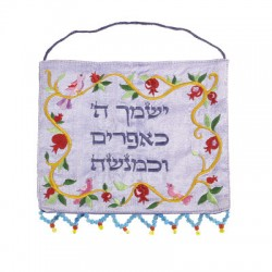 Wall Hanging- Biblical Blessings For Children