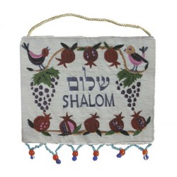 Wall Hanging- SHALOM Pomegranate Design