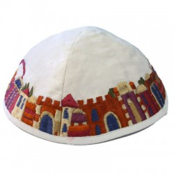 Embroidered Kippah- Jerusalem design