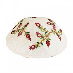 Embroidered Kippah- Pomegranate design