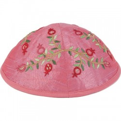Embroidered Kippah- Pink Pomegranate design