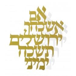 "Wall hanging letters – Gold ""Im Eshkachech"""
