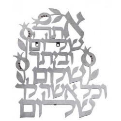 "Wall hanging letters– ""V' Ata Shalom"""