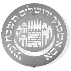 "Round Wall hanging letters- ""Im Eshkacheh"""