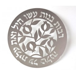 "Round Wall hanging letters- ""Eshet Chayil"" Pomegranate design"