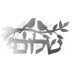 "Wall hanging letters- ""Shalom"" Birds on branch design"