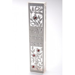 Metal Mezuzah– Pomegranate SHOMER ISRAEL Design
