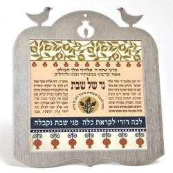 """""""NER SHEL SHABBAT""""- Ancient manuscript design"""